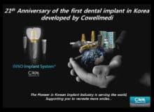 implanty 5 220x160